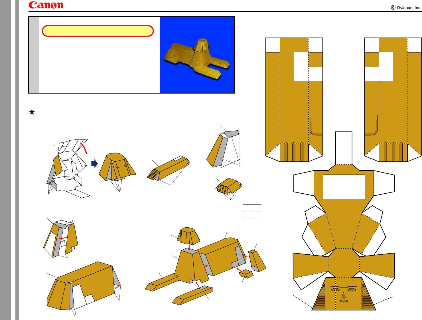esfinge maquetas recortables de la esfinge de giza