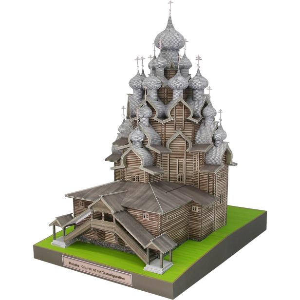 maqueta-catedral-rusa