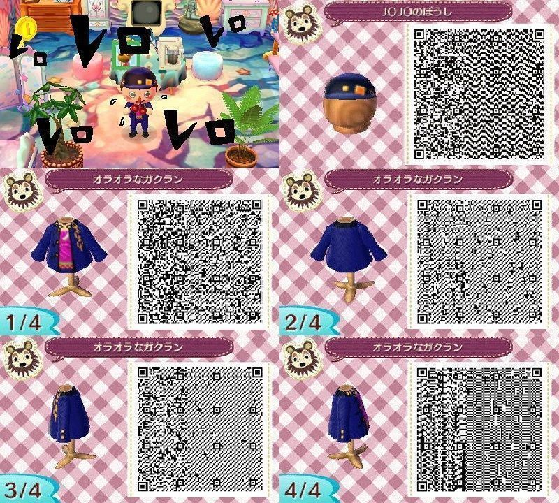 animal-crossing-new-leaf-QR